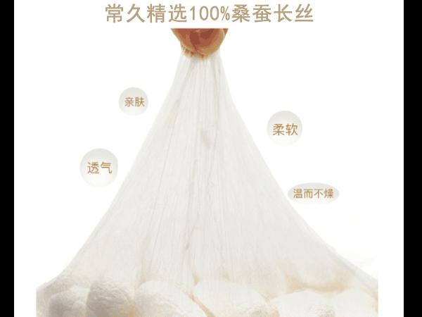 苏州人在哪买的蚕丝被-工厂包邮哪里都方便[常久]