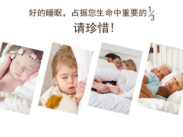 一条纯蚕丝被价格是多少-健康好睡眠更无价