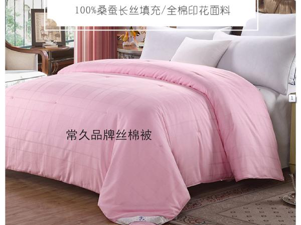 丝棉被哪家好-这样专业的品牌丝棉被值得购买[常久]