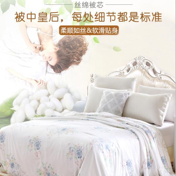 常久丝棉被芯
