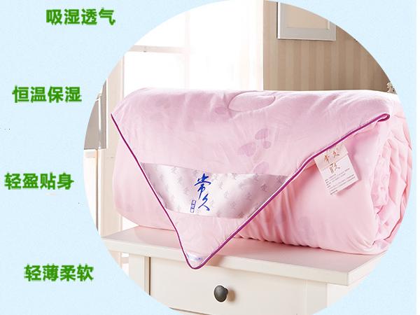 冬季桑蚕丝被芯重量-重量选不对被子就白睡[常久]