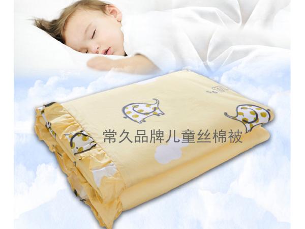 品牌婴儿丝棉被-孩子的健康睡眠少不了一床好的被子[常久]
