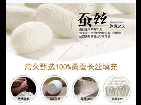 杭州哪有卖蚕丝被的-找对商家享售后无忧