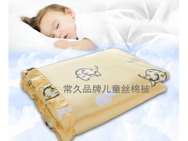 幼儿园小孩用的丝棉被在哪买-不管在哪里品质才重要