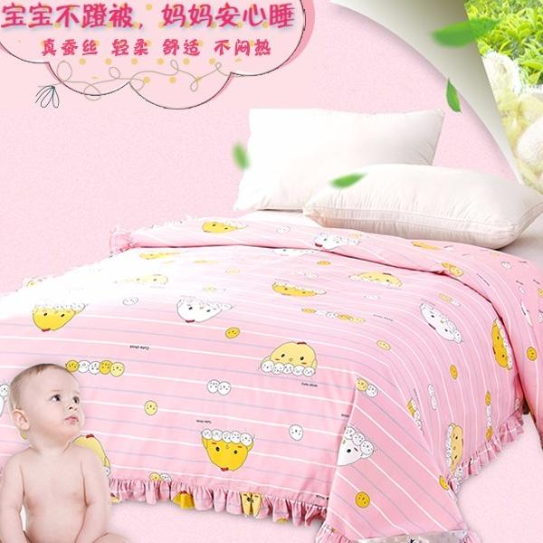 宝宝不蹬被,妈妈安心睡