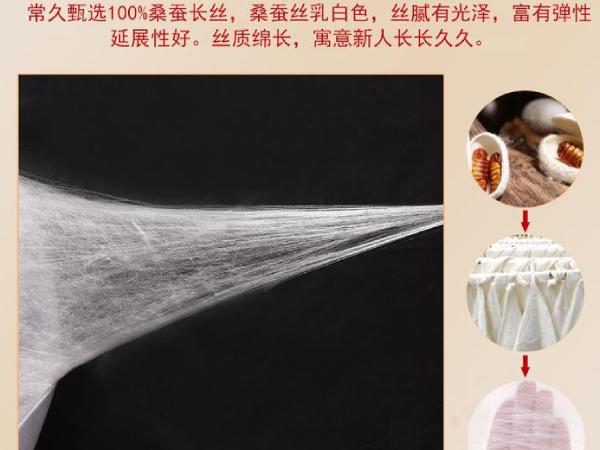 绍兴结婚被子买哪种比较好-珍贵的蚕丝材质代表更长久