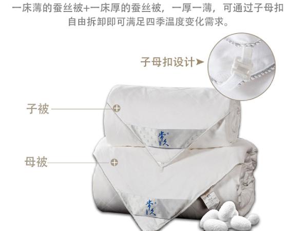 丝棉被子母被-一被多用好处多多