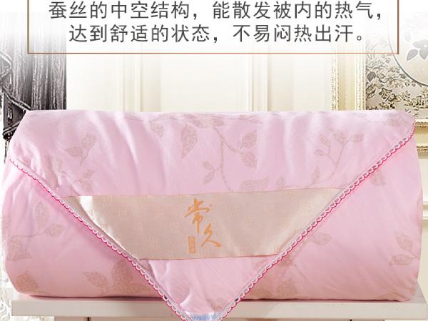 杭州蚕丝被厂家地址电话-你选对可靠的号码了吗[常久]