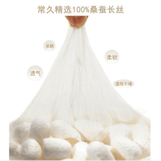 怎样保养丝棉被