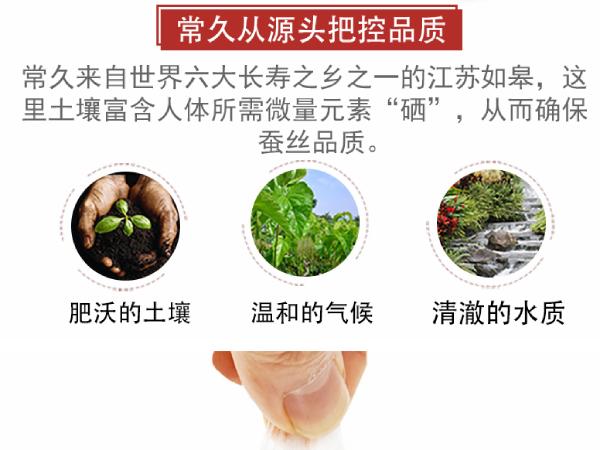 北京哪里做结婚被子的-工厂多种喜庆花型面料可选择[常久]