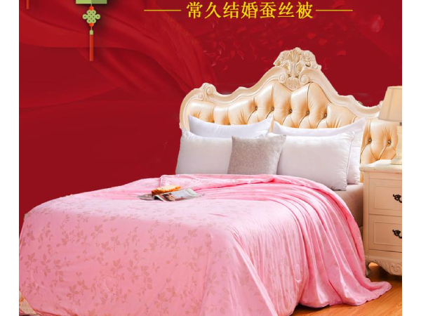 女孩结婚娘家准备几床被子-这些数字代表幸福美满好寓意[常久]