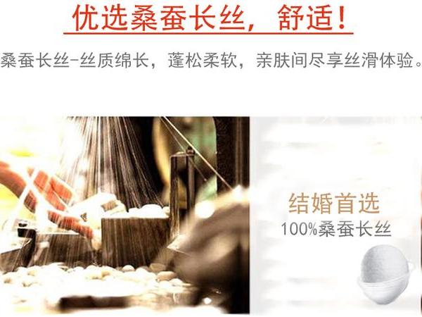 京东手工结婚被子-选对品牌厂家才能保证品质