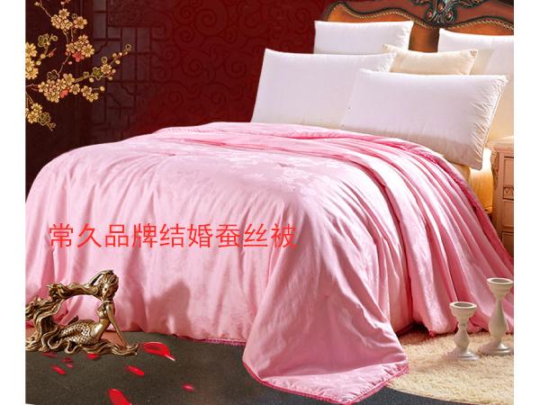 新床结婚被子-婚庆蚕丝被带来全新的美好祝福[常久]