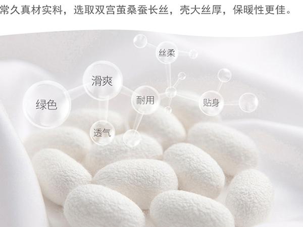 丝棉被都是多少斤好-四季重量可这样挑选
