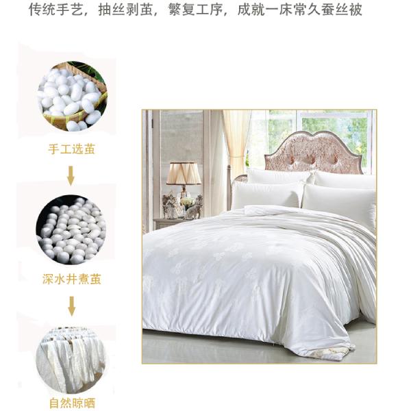 广西桂林有哪些蚕丝被厂
