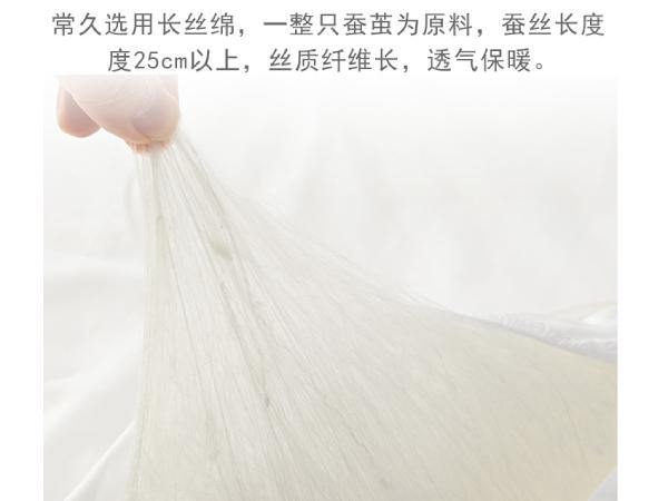 蚕丝被大概多少钱一条-正常市场价你了解吗[常久]