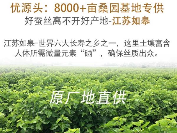 珠海蚕丝被生产厂家-精益求精的品牌厂家[常久]