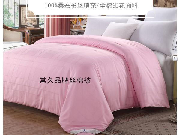 真丝棉被哪个牌子好-好品牌给予消费者足够保障[常久]