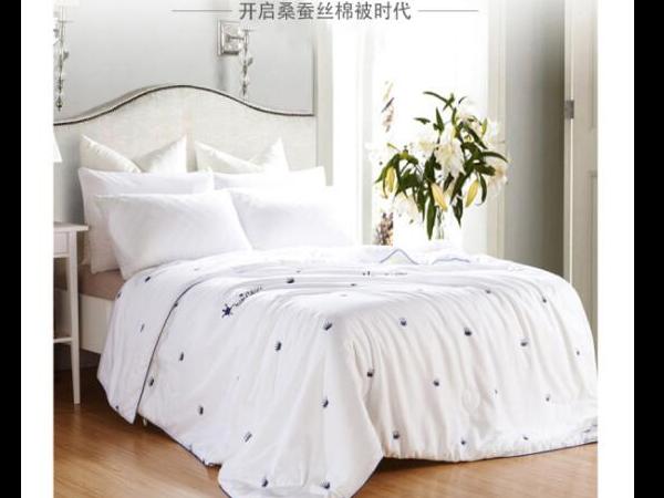 广州市丝棉被批发厂-可以通过这些方式联系到厂家[常久]
