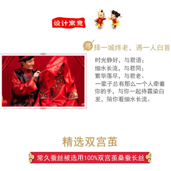 上海买结婚被子