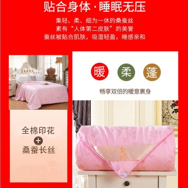 广州结婚被子哪里买