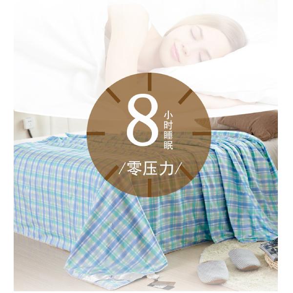 8小时睡眠零压力