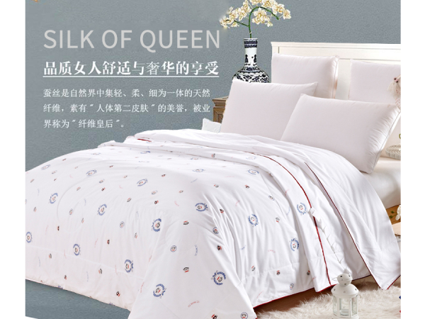 冬天盖丝棉被好不好-品质丝棉带来舒适睡眠享受[常久]