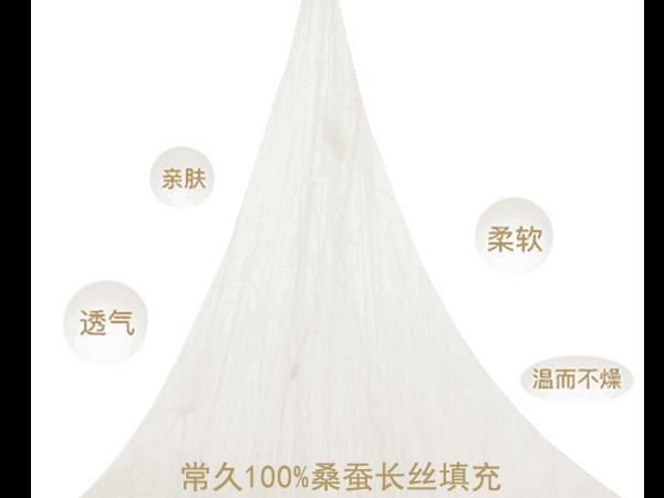 蚕丝被厂家直销商-选择可靠的工厂实现共赢[常久]