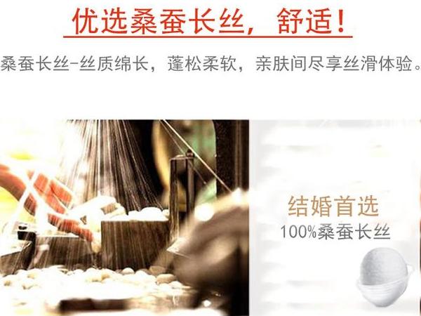 北京哪里做结婚被子-多平台对比价格