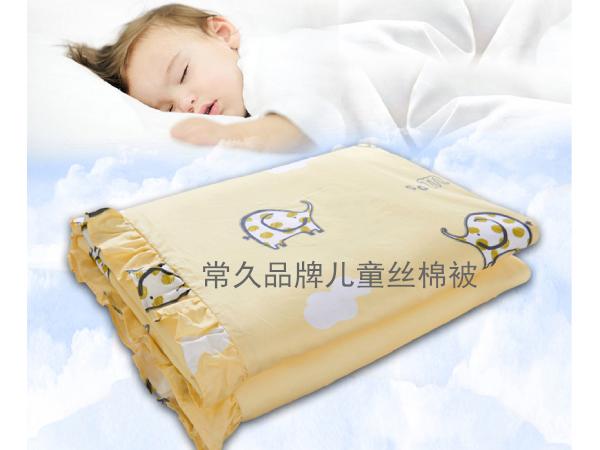 幼儿丝棉被子-还是选好品牌[常久]