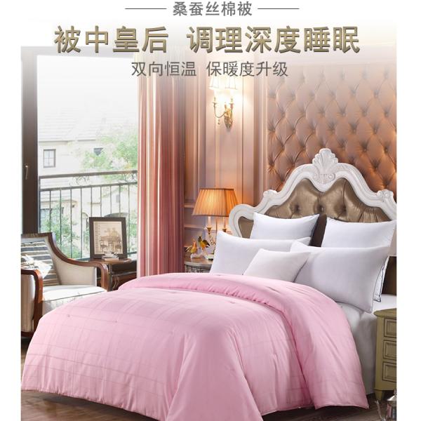 广州丝棉被批发市场