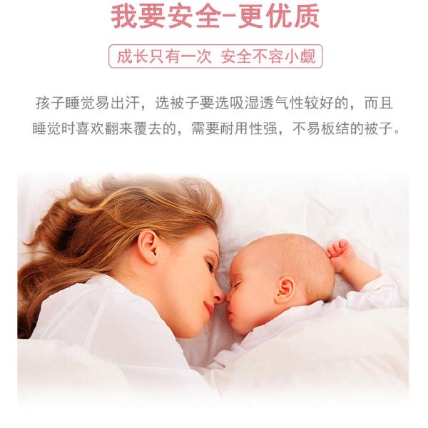 宝宝盖蚕丝被更安全