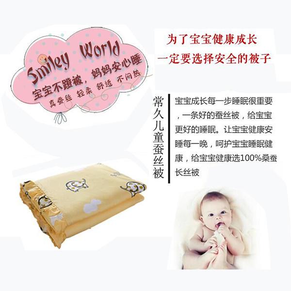 刚出生的宝宝可以用蚕丝被吗