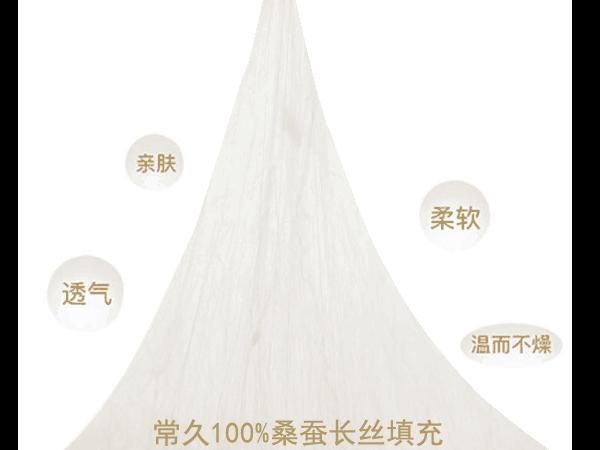 夏天空调房盖蚕丝被要选多重的-不同尺寸对应的重量要明白