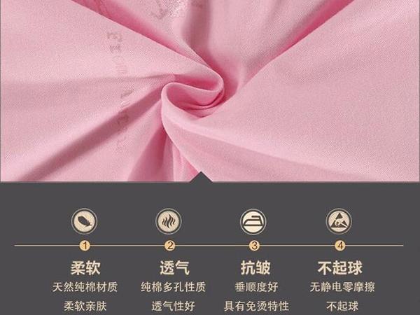 纯棉蚕丝被批发价格-好的蚕丝得配上好的外衣