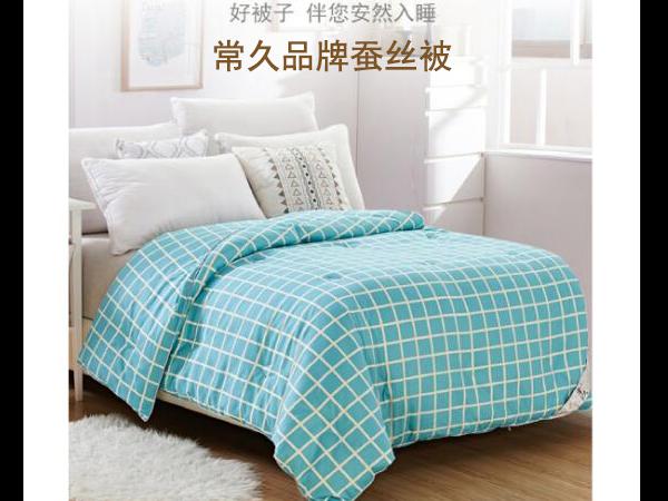 蚕丝被推荐哪个牌子-品牌认真做好每床被子[常久]