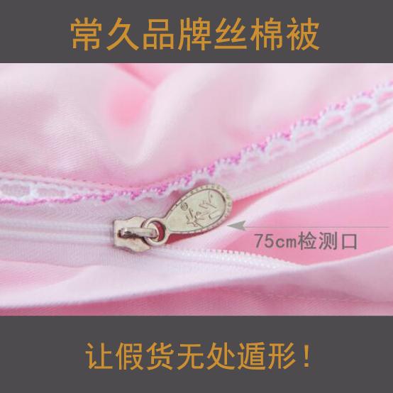 丝棉被品牌