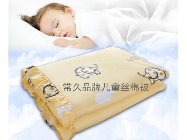 丝棉被孩子能盖吗-健康的睡眠环境少不了她