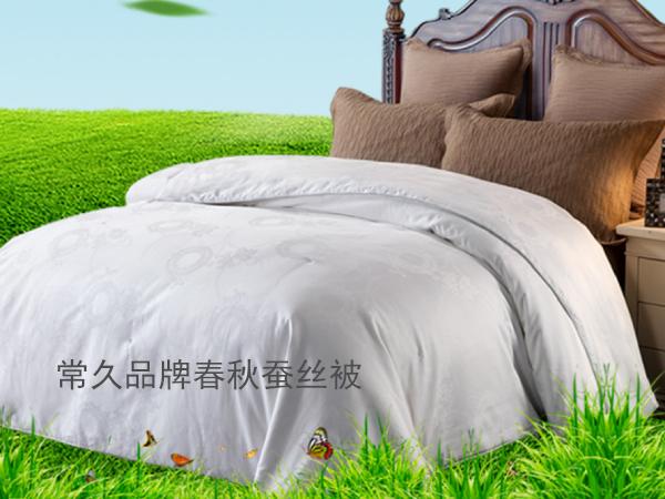 春秋蚕丝被一般多重-各个地区的室内温度要先说明