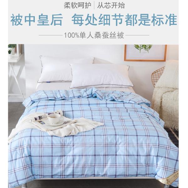 广西桑蚕丝被品牌