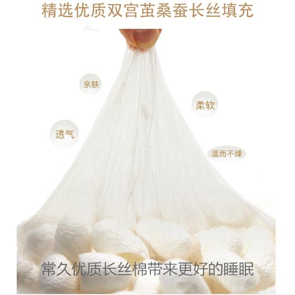 常久采用优质长丝棉