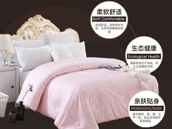 结婚买什么被子盖好-一辈子的睡眠要重视[常久]