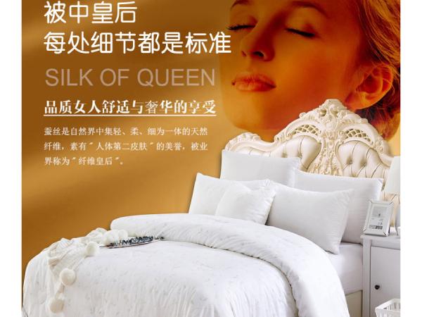 丝棉被芯脏了怎么洗-专业厂家指导专业方法[常久]