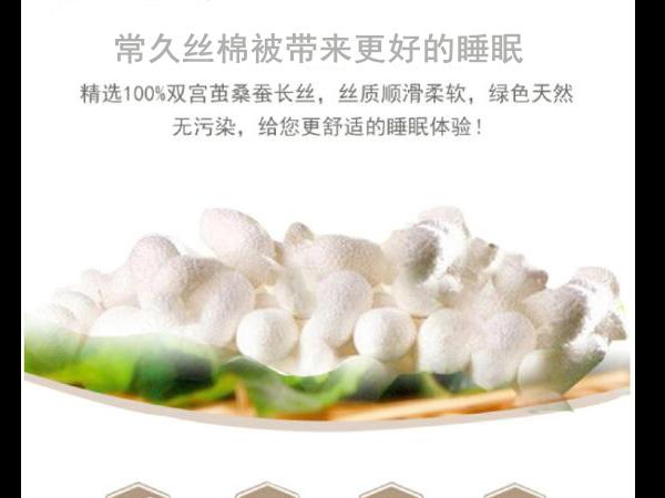 丝棉被淘宝上有真的卖吗-拉链口检测要做好