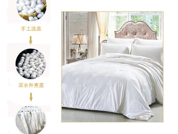 桑蚕丝被的特点是什么-每一次睡眠都是享受[常久]