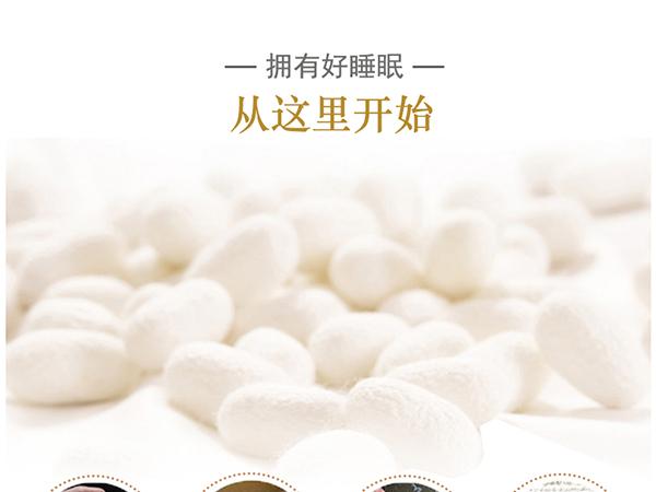 手工丝棉被真的好吗-让父母安享健康好睡眠的秘密[常久]