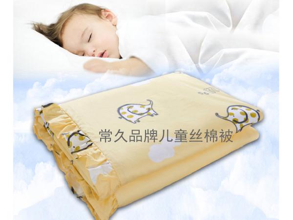 幼儿丝棉被子哪里能买到-网上找专业的厂家