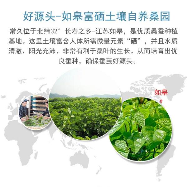 中国哪家企业做蚕丝被好