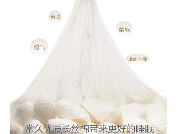 丝棉被的重量要如何选-首先要考虑几个问题