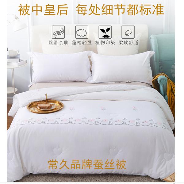 床上用品蚕丝被十大品牌排行榜
